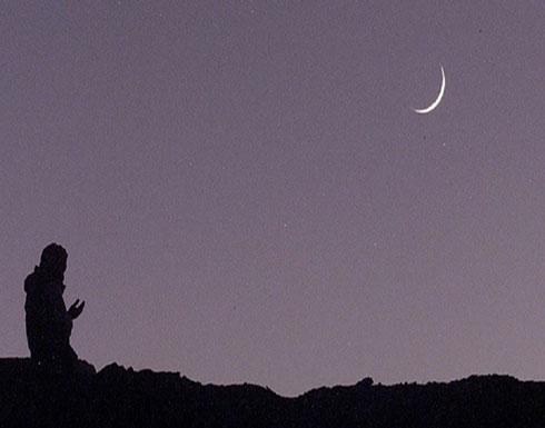 المرصد الفلكي في  السعودية يعلن عن رؤية هلال شهر ذي الحجة