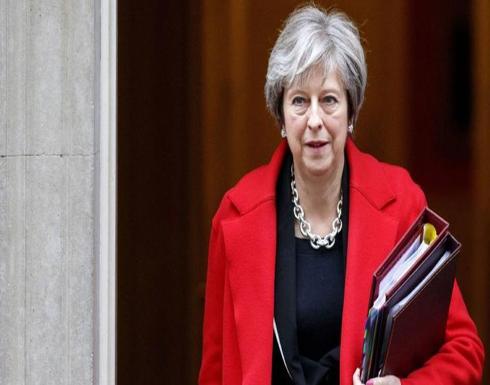 البرلمان البريطاني ينتزع ملف البريكست من يدي ماي ليوم واحد