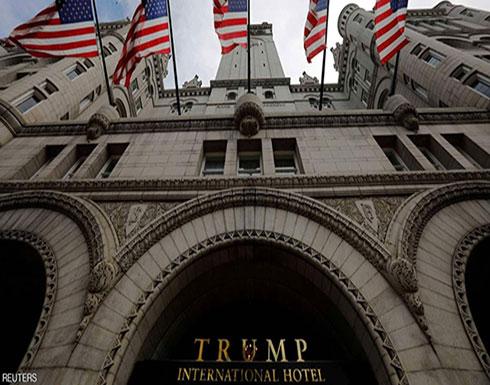 الديمقراطيون يشككون بإقامة مقر جديد لإف.بي.آي قرب فندق ترامب