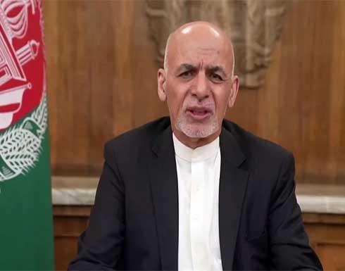 الرئيس الأفغاني: لست مستعدا لتسليم السلطة لأي شخص لا يتم اختياره عبر الانتخابات