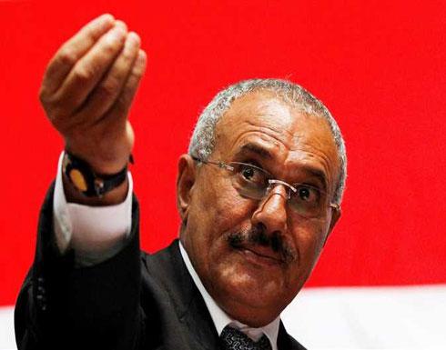 أول تعليق سعودي على مقتل علي عبد الله صالح