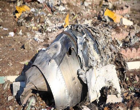 إيران: الطائرة الأوكرانية أصيبت بصاروخي TOR-M1 أطلقا باتجاهها من الشمال