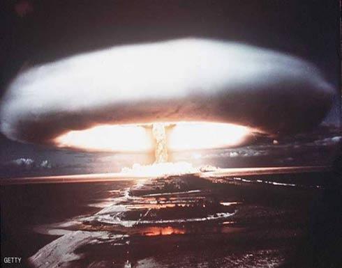 """تحذير عالمي.. الأسلحة النووية """"بين يدي القراصنة"""""""
