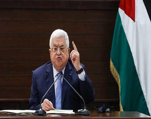 شاهد : برقية عباس لرئيس الاحتلال بشأن ضحايا  التزاحم