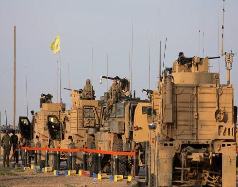 """البنتاغون: عائدات حقول النفط شمال سوريا تذهب لـ""""قسد"""""""