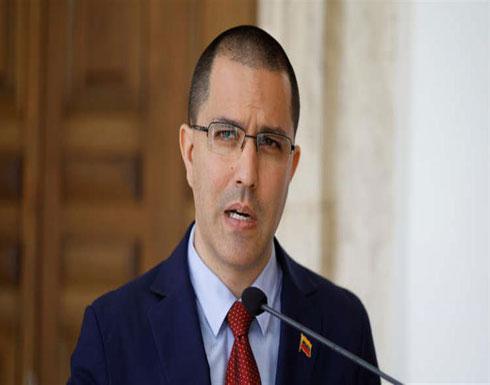 وزير خارجية فنزويلا يبحث مع مسؤول أوروبي الأزمة في بلاده