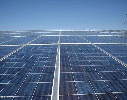 مصر تكشف موعد تشغيل أكبر مشروع طاقة شمسية في العالم