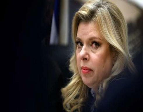 """زوجة نتنياهو """"مرتبكة"""" أمام القاضي: أبعدوا الكاميرات"""