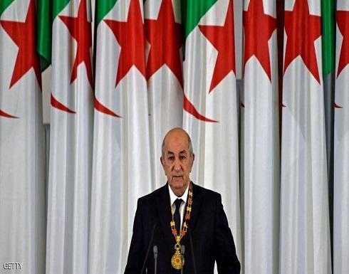 رئيس الجزائر الجديد يشكر الحراك الشعبي ويعد بالإصلاح