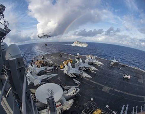 بكين: مستعدون للمواجهة مع الولايات المتحدة في بحر الصين الجنوبي