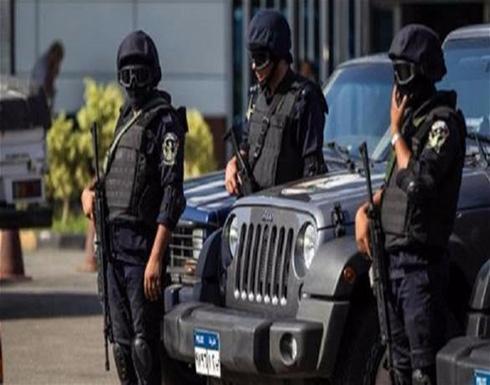 مصر.. الشرطة تبحث عن سيدة استغلت جمالها وأوقعت برجل أعمال وحصلت على الملايين