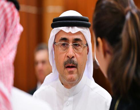 الناصر: أرامكو أكثر شركة يمكن الوثوق بها في العالم