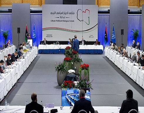 ليبيا.. بدء التصويت على مناصب الرئاسي وسط اعتراضات قانونية
