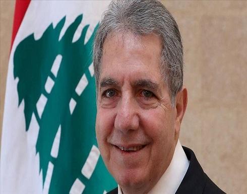 لبنان: مخصصات دعم السلع ستنفد خلال شهرين ما لم يتم الترشيد