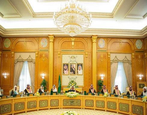 السعودية: سنعمل على ضمان استقرار سوق النفط ويجب مواصلة الضغط على إيران