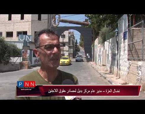 فيديو: اللاجئون الفلسطينيون يؤكدون ان قرارات ترامب لا تعني لهم شيئا وانهم متمسكون بحق العودة مهما طال