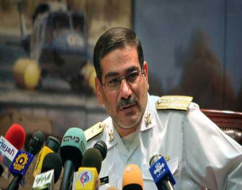 شمخاني: تواجد القوات الأجنبية في الخليج يزعزع أمن واستقرار المنطقة