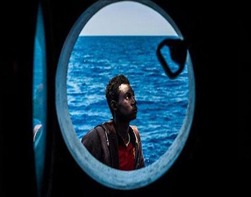 """""""سي ووتش"""" تحمل إيطاليا مسؤولية ارتفاع وفيات المهاجرين بالمتوسط"""