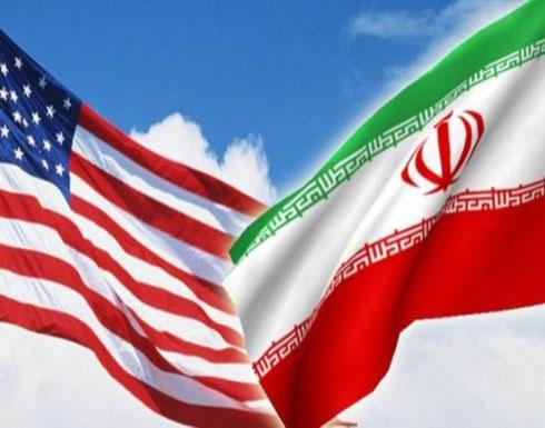 مسؤول أميركي: نبحث منح إعفاءات من عقوبات إيران النفطية