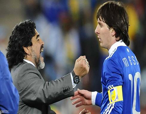 مارادونا: ميسي لا يستطيع تكرار ما فعلته