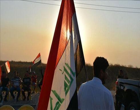 متظاهر ثان يلقى حتفه بالعراق خلال 24 ساعة