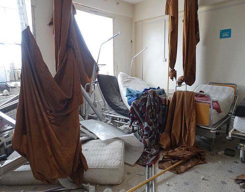 مقاتلات روسية تقصف مستشفى أورينت بريف إدلب السورية