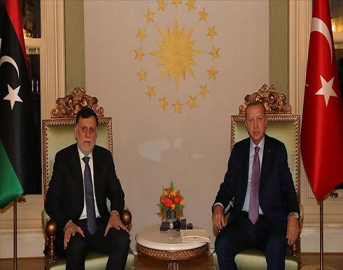 أردوغان للسراج: سنقدم كافة أشكال الدعم لرخاء ليبيا