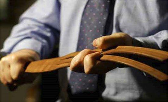 حظر حمل العصا في المدارس الاردنية