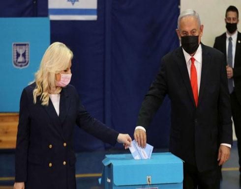 """إلى جموع الإسرائيليين: تعالوا نحاكم المحتال ونقف معاً في وجه """"متلازمة الزوجة المطلوبة"""""""