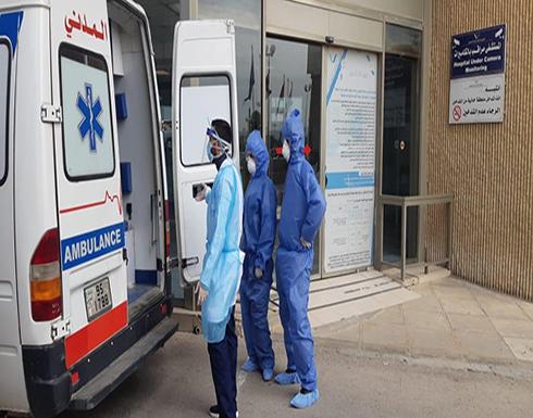 الاردن : تسجيل 3 إصابات جديدة بفيروس كورونا في الزرقاء
