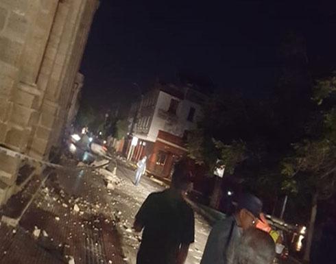 زلزال من 8 درجات يضرب البيرو (شاهد)