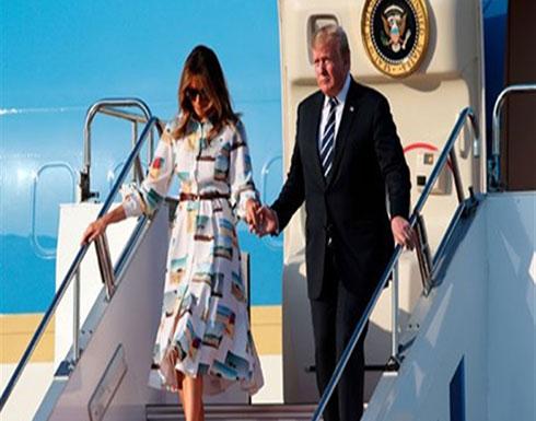 شاهد : ترامب يصل إلى طوكيو للقاء إمبراطور اليابان الجديد