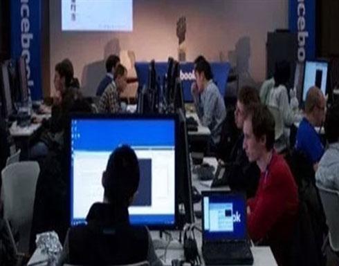 فيسبوك تغلق مكاتبها بلندن حتى الإثنين بسبب كورونا