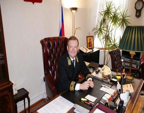 روسيا تنفي محاولة قتل الجاسوس السابق سكريبال واختراق منظمات