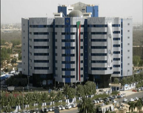المركزي السوداني يستهدف 2.9% للنمو ويلمح بدمج المصارف