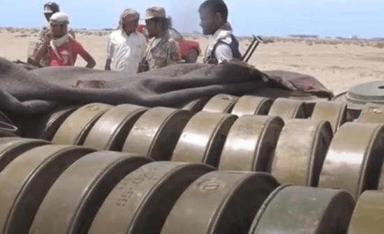 اليمن.. قوات الشرعية تدمر عشرات الألغام الحوثية
