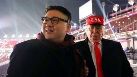 'الصديقان' ترامب وكيم يطردان من أولمبياد كوريا الجنوبية