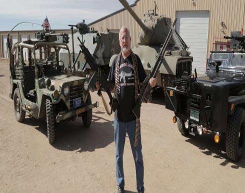 هذا العجوز الأكثر تسليحا في الولايات المتحدة.. يملك أكثر من 4 آلاف سلاح! ( صور)