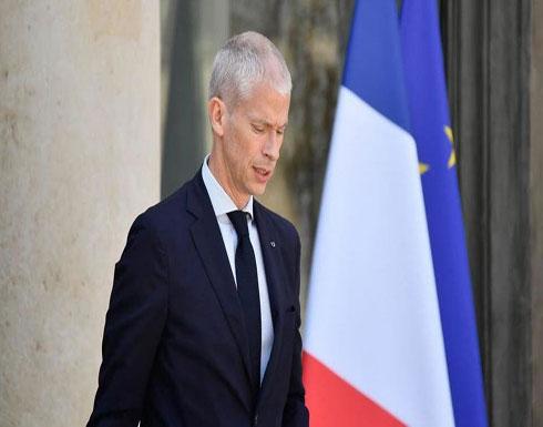 إصابة وزير الثقافة الفرنسي بفيروس كورونا والحصيلة ترتفع إلى 25