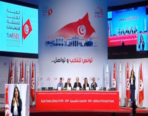 """شاهد.. هيئة الانتخابات التونسية تعلن نسب التصويت في """"التشريعية"""""""