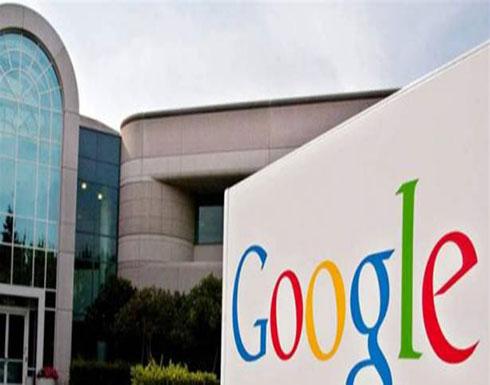 """هذه أبرز إخفاقات """"غوغل"""" عبر السنين"""
