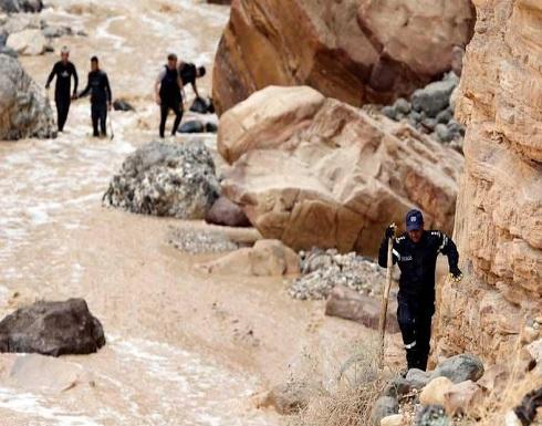 """بعد """"السيل القاتل"""".. الأردن ينفي """"شائعة إسرائيل"""""""
