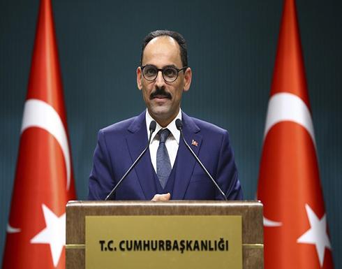 """تركيا تعلن بدء العمل مع أمريكا لتسوية قضيتي """"أس400"""" و""""أف35"""""""