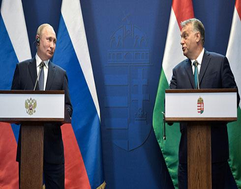 بوتين: عمل اللجنة الدستورية السورية سيسهل التسوية السياسية للأزمة السورية