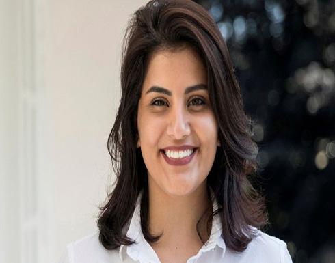 الحكم بالسجن على الناشطة السعودية لجين الهذلول خمس سنوات و8 أشهر