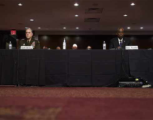 في أول جلسة استماع بالكونغرس.. وزير الدفاع الأمريكي يدافع عن خطط الانسحاب من أفغانستان
