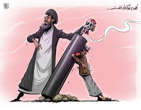 النظام الإيراني وتصدير ثقافة الموت