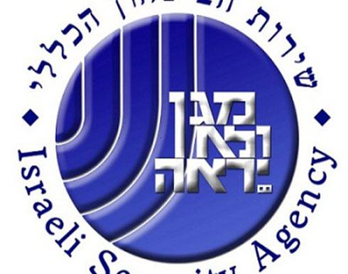 المخابرات الإسرائيلية : الهراوة الاقتصادية   ستخضع إيران