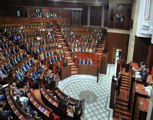 المغرب.. دورة استثنائية للبرلمان لإقرار تشريعات انتخابية