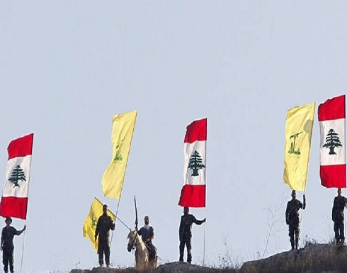 """""""حزب الله"""" يرد على معاقبة الولايات المتحدة وزيرين لبنانيين سابقين"""